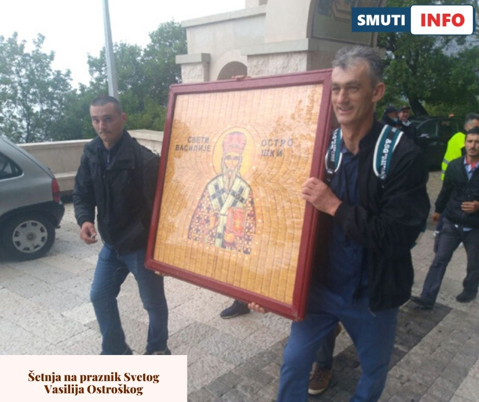 Šetnja na praznik Svetog Vasilija Ostroškog